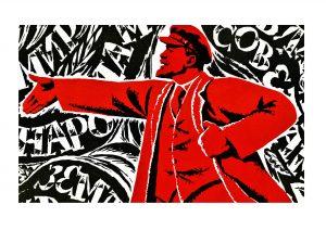 Lenin abstract