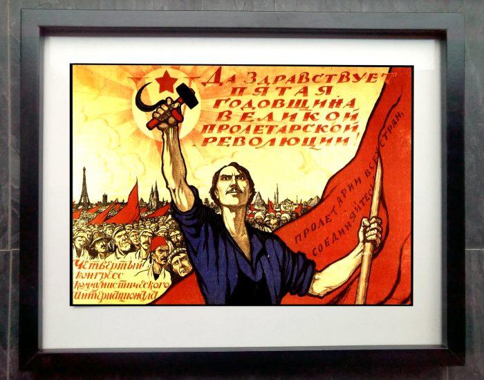 russian worker